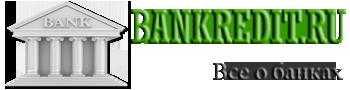 bankredit.ru